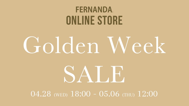 FERNANDA Online StoreゴールデンウィークSALE開催。