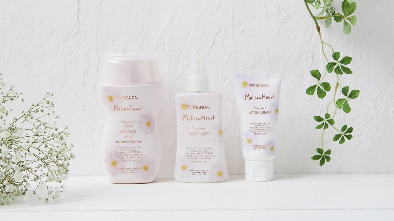 サスティナブルな天然香料原料を使用した「メリッサハート」が初登場